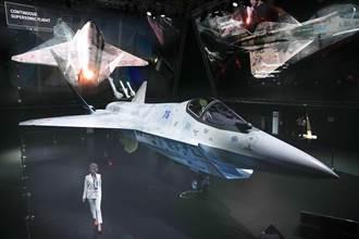 蘇霍伊開始打造「將軍」輕型戰機原型 用於靜態測試