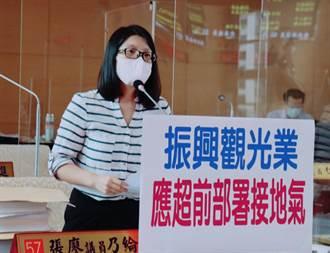 疫情重創台中觀光產業 市議員為民喉舌爭取振興方案