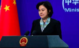 中方召回大使立陶宛表遺憾 陸外交部:有權做正當合理反應