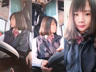160公分甜美女當公車司機 抖音曝辛酸 網嗨爆:讓我上車