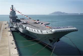 大陸海軍《艦艇條令》施行 航母等主戰艦艇代號全面統一