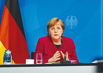 德國出招 提高疫苗接種率