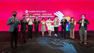 台灣精品首度進軍國際公益  1300多萬台幣廣徵國外3案