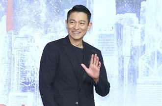 劉德華大製作電影被指控抄襲 北京法院證實已立案