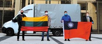 抗議設台灣代表處 中國召回駐立陶宛大使