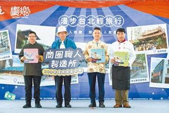 網紅宣傳台北生活祭 按讚僅14次