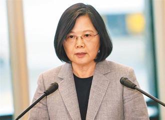 太平洋縮小 台灣會更安全嗎
