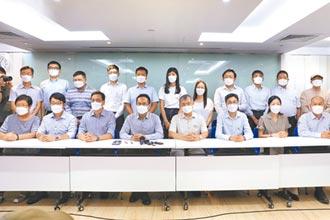 走過48年 香港教協宣布解散