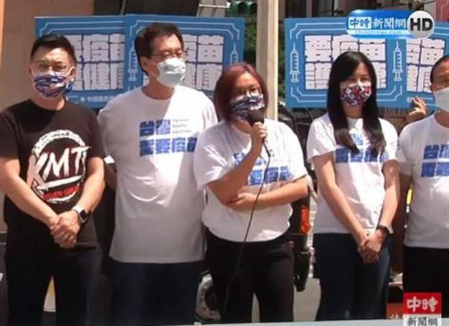 國民黨召開「發現金要疫苗」記者會。(中時新聞網直播)