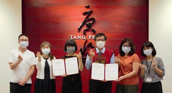 唐獎教育基金會與國際珍古德協會今(11)日上午在唐獎教育基金會簽署「亞洲保育計畫」(Conservation Projects of Asia)合作協議書。(唐獎教育基金會提供/李侑珊台北傳真)