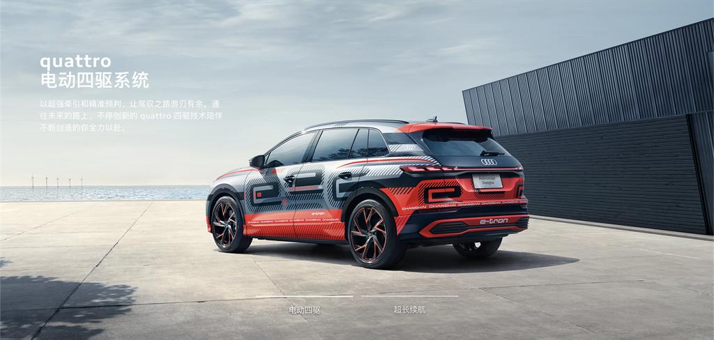 跟Q5沒關係!上汽奧迪 Audi Q5 e-tron 量產版現蹤(圖/CarStuff)