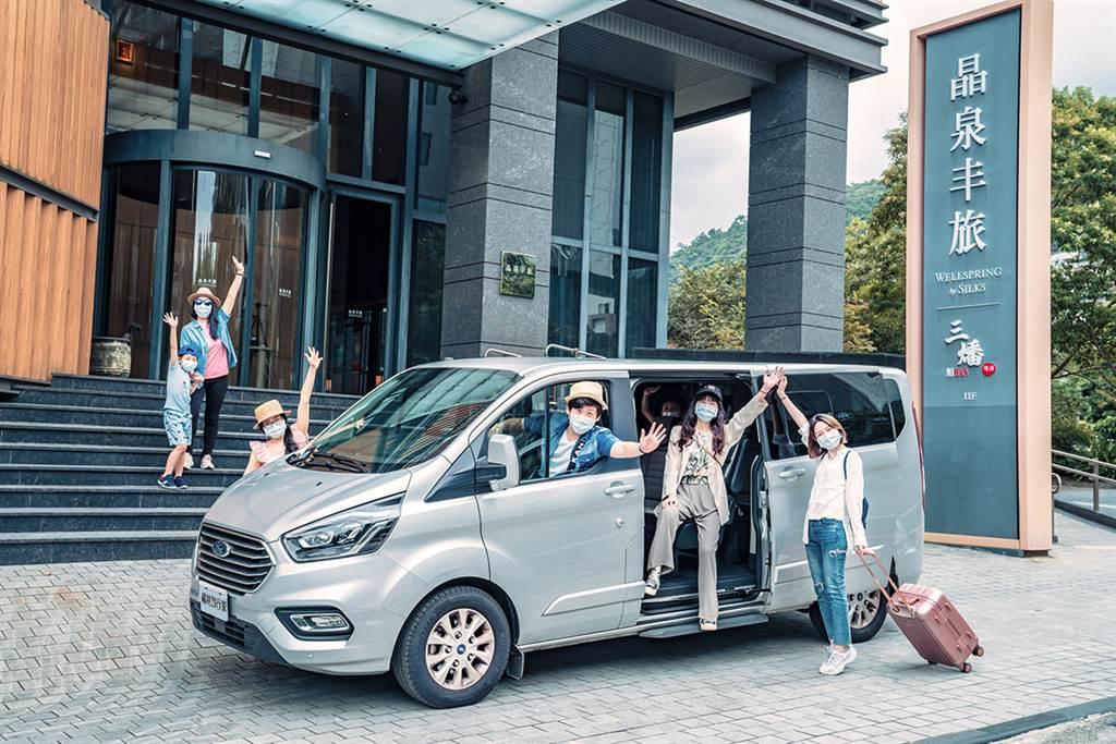 Ford攜手礁溪晶泉丰旅合作推出「安心自駕GO」尊榮休旅自駕住房專案。(圖/業者提供)