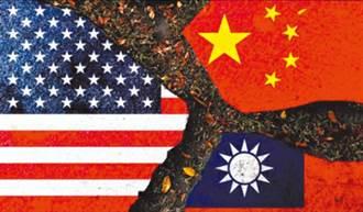 美國務院支持立陶宛發展與台灣關係 陸斥:美無權指手畫腳