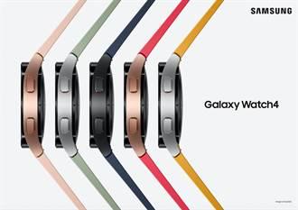 三星Galaxy UNPACKED 2021:全新Galaxy Watch4智慧手表登場 主打可測量骨胳肌、體脂等數據