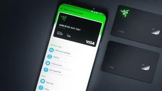 雷蛇變魯蛇?Razer Pay電子錢包中止新加坡服務