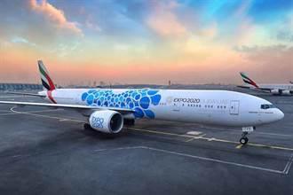 迎接杜拜世博會 阿聯酋航空推出單日免費通行