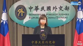 美再捐台灣150萬劑疫苗是烏龍一場?外交部回應了