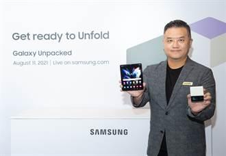 2款新折疊手機三星預告「價格很甜」目標銷量看齊Galaxy Note
