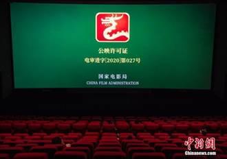 陸導演控《掃毒2》抄襲 劉德華遭求償4.3億 北京法院已立案