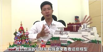 彌補教改刪減中國近代史 青年文史教師開課談張學良
