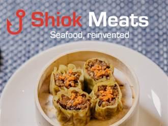 新加坡人造蝦蟹肉新創收購紅肉公司,讓燒賣好吃不殺生
