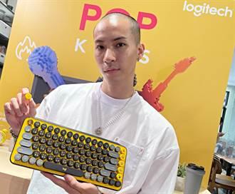 竟有表情符號鍵盤 羅技發表個性化POP KEYS與POP MOUSE無線鍵鼠