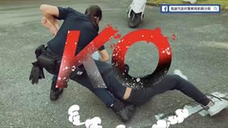 車手少年被長腿女警KO過肩摔 警員拍微電影過招6次才成功