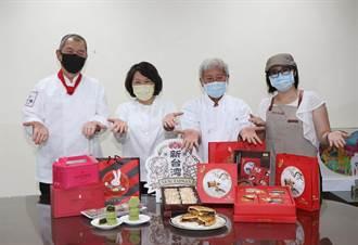 恭喜!嘉義2餅鋪入選2021台灣餅南區佳品