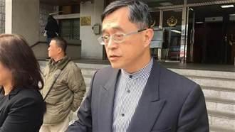 名醫江守山詐領44人健保費 判刑5月 可易科45萬元定讞
