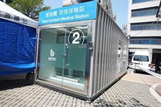 獨步全球零接觸醫療採檢站 設計獲台積電青睞