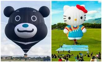2021臺灣熱氣球嘉年華第二波熱氣球繫留體驗預約開跑 8顆造型球輪流登場站台