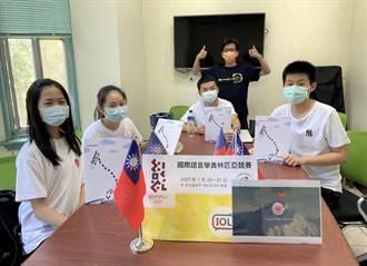 普台高中學生高顥瑄 國際語奧奪銀牌