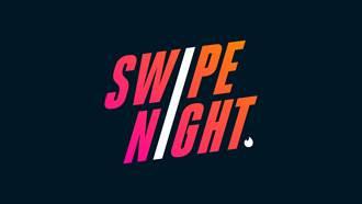 Tinder第一人稱互動體驗《Swipe Night》11月驚喜再現