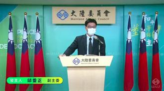 江啟臣提「憲法九二」 陸委會:九二共識已無中華民國台灣生存空間