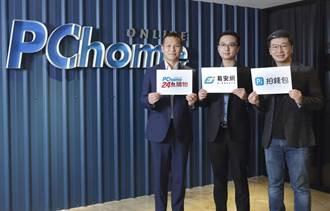 PChome攜手易安網 疫苗險首發、搶攻數位金融大餅
