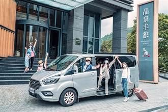 Ford與礁溪晶泉丰旅跨界合作 福特旅行家自駕結合住宿專案