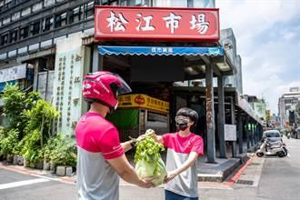 foodpanda緊追Uber Eats 攜手北市力推傳統市場生鮮外送