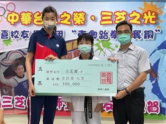 奧運銅牌羅嘉翎回饋母校 各捐10萬元跆拳道培訓經費