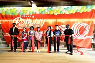 員林演藝廳20周年 經典小說主題書牆揭牌啟用