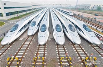 台灣人看大陸》乘大陸高鐵 九小時跨越七省行