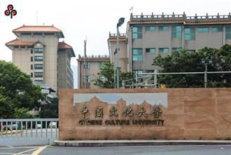 法院裁定陳泰然代行文大董事長 教育部回應了