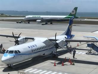 楊鎮浯赴台協調 金門機場維持快篩、放大機型增加載客