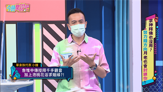 小鐘單身3年 詹惟中傳授「招桃花秘訣」