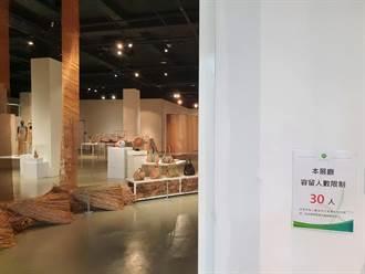 疫情降溫放寬藝文活動 中市五大文化中心及市圖恢復開放