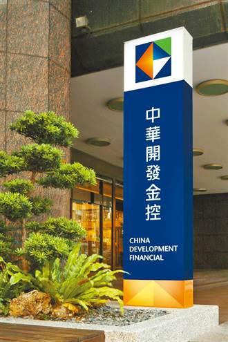 開發金控宣布以股份轉換方式 取得中壽100%股權