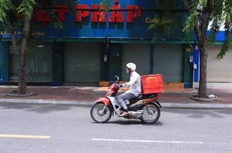 越南台商染疫病逝 駐胡志明辦事處協助處理後續事宜