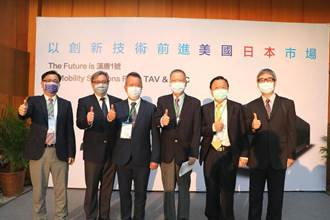 漢翔與唐榮等10家業者籌組CTP聯盟 將搶攻北美及日本電動巴士市場