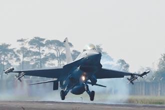 扯!F16空中座艙罩飛脫 7分鐘緊急降落