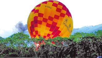 火燒熱氣球 民航局調查後可復飛