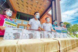 華僑3萬片防護罩贈宜蘭